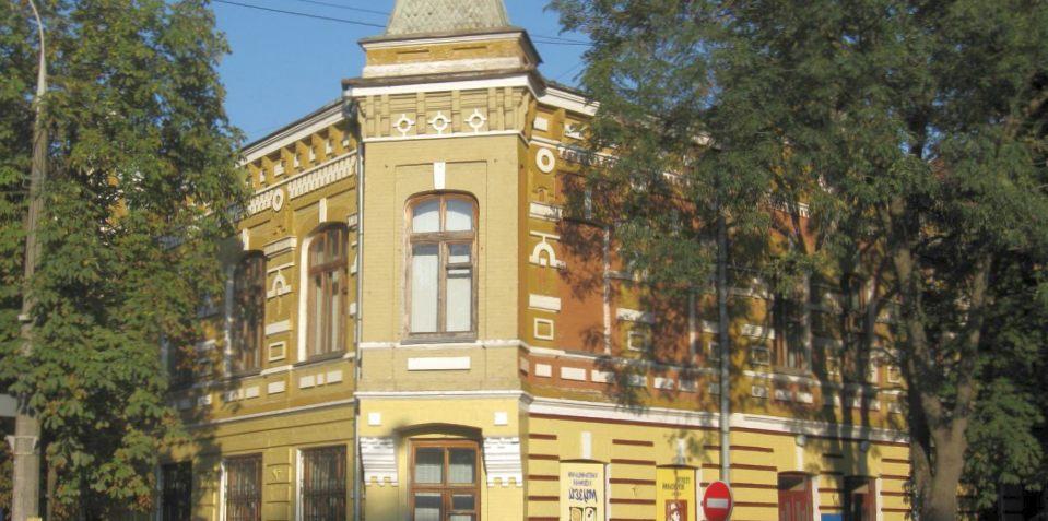 Где увидеть актуальные новости Хмельницкого и Хмельницкой области?