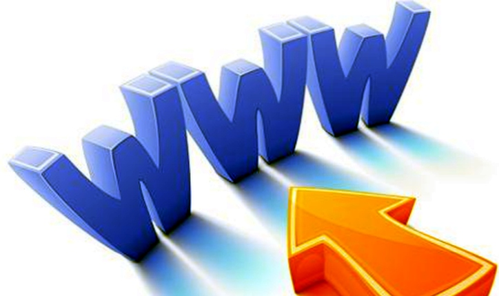 Как зарегистрировать домен?